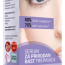 RapidLash – serum za rast trepavica