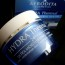 Afrodita HYDRA Thermal Ultra hidratantna krema [RECENZIJA]