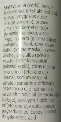 biomedis3