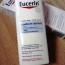 Eucerin Complete Repair Losion