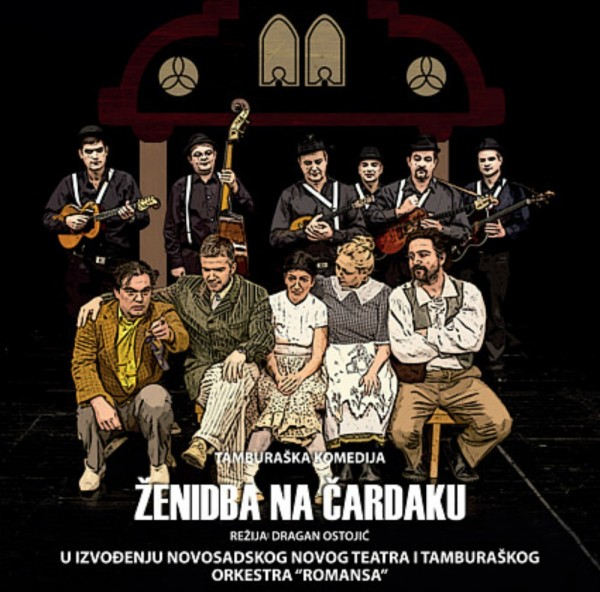 20160322-Zenidba-na-cardaku-Novosadski-novi-teatar