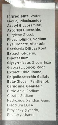 Niacinamide3