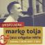 Swing Lauba – Marko Tolja & Jazz Orkestar HRT-a (darivanje)